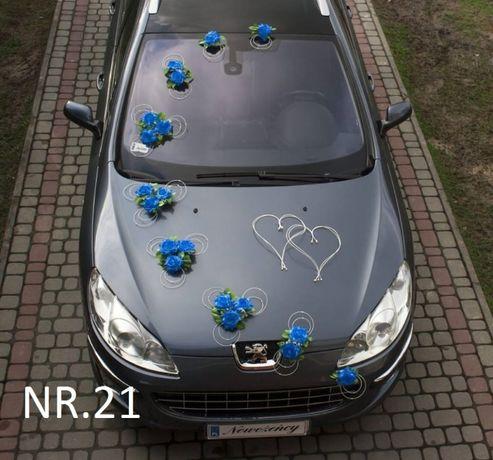 Bardzo ładna/ozdoba/stroik/dekoracja na samochód