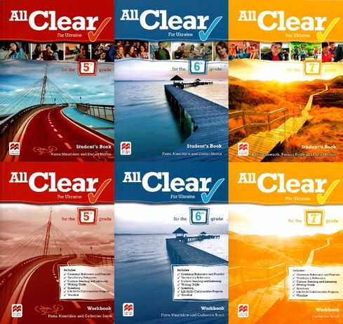 All Clear 1 2 3