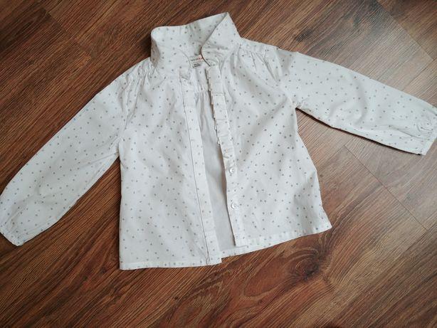 Reserved koszula