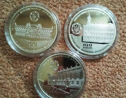 Медали НБУ - Суд, Дипломатична служба, Державний банк