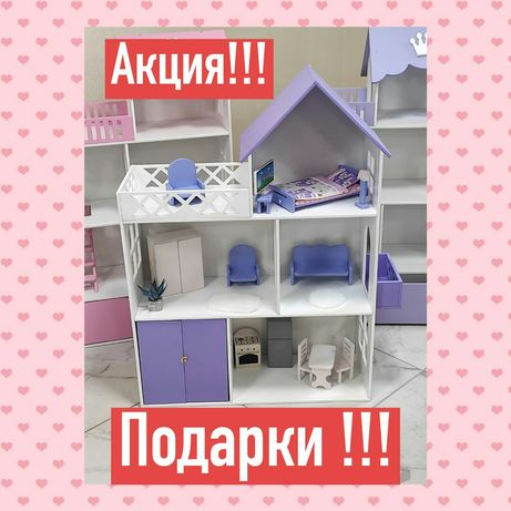 Домик для куклы ЛОЛ,Барби! Кукольный домик для девочки