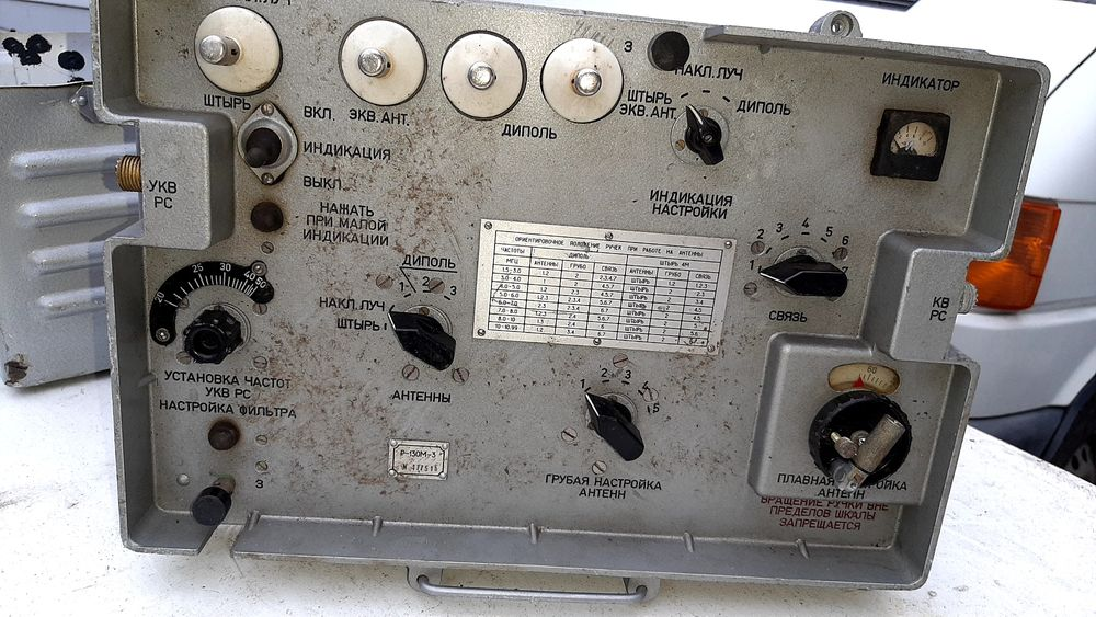Согласующее устройство радиостанции р130м-3 Александрия - изображение 1