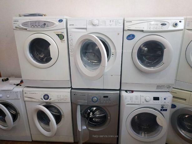 Рабочая стиральная машинка. Большой выбор, доставка, установка.
