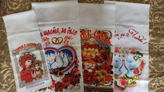 Свадебные рушники + подарок ленты для свидетелей