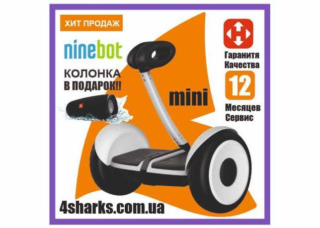 Гироборд скутер Segway Xiaomi ксиоми Mini сигвей сегвей ксіоми купить
