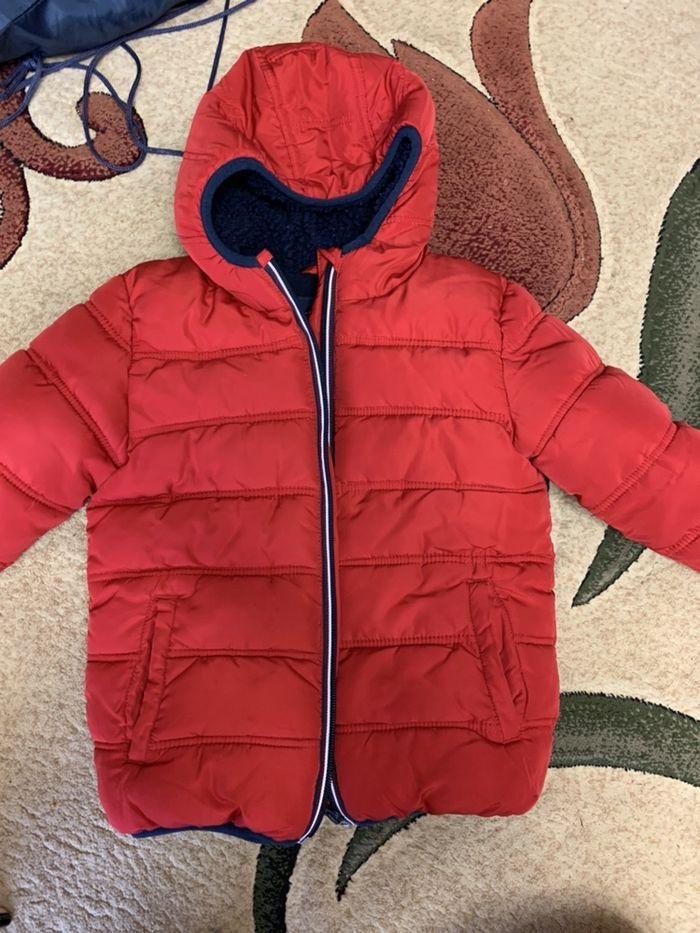 Курточка Next Кривой Рог - изображение 1
