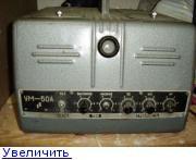 Продам два ламповых усилителя УМ 50 А для музыки