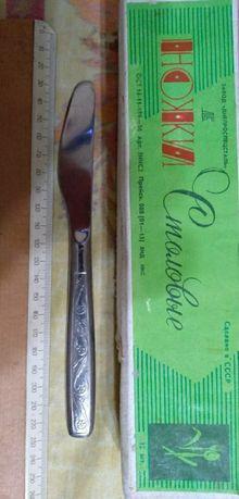 Нож, ножи