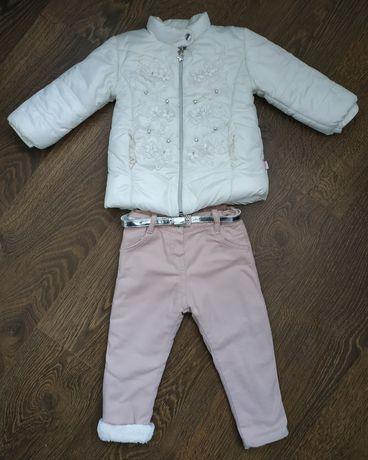 Куртка, комплект осень-зима-весна