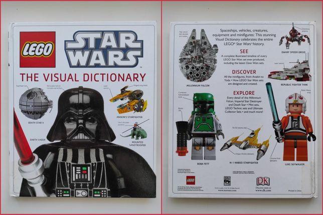 """Lego. Star Wars Книга энциклопедия """"Лего Звездные войны"""" На английском"""