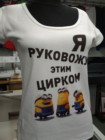 Печать на футболках, свитшотах, чашках, пазлах