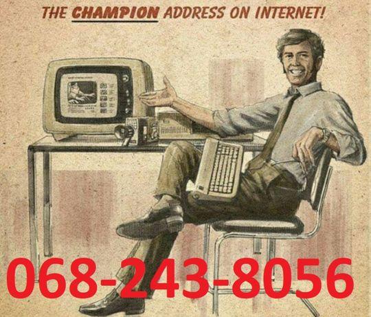 Интернет-магазин, лендинг, сайт-визитка. 1000 гр. Оплата частями