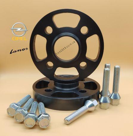 Проставки Опель 25мм 4х100 56,6 Opel Проставки Дэу Ланос 2,5см Lanos
