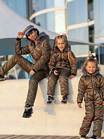 Лыжные зимние детские комбинезоны! Тэрмо! Тинсулэйт! 999 грн!
