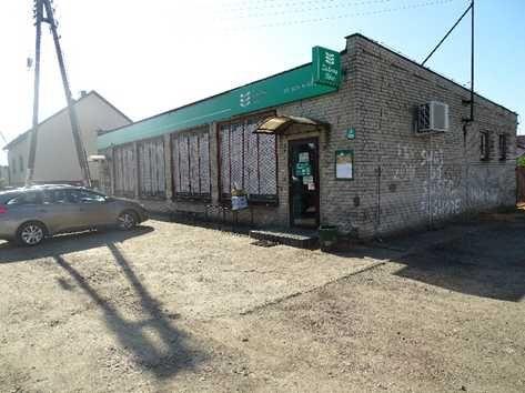 Sklep spożywczo - przemysłowy w Kurowie