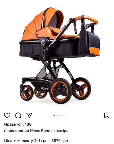 Детские коляски б/у