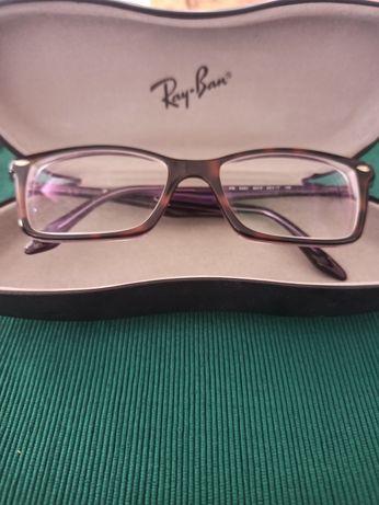 Óculos Ray ban 5241 graduados