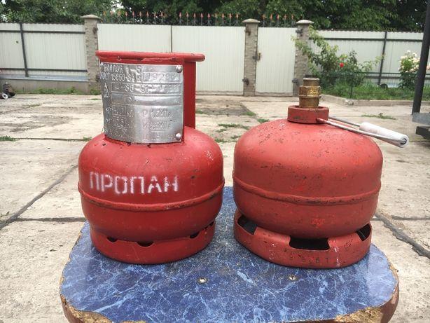 Продам туристический газовый баллон на 5 литров клапан Новый СССР