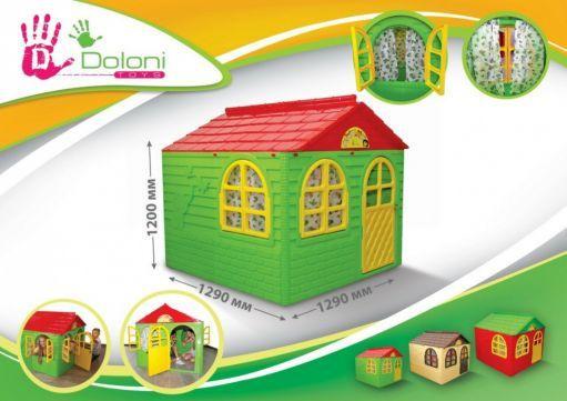 Домик будинок игровой детский .Отличного качества