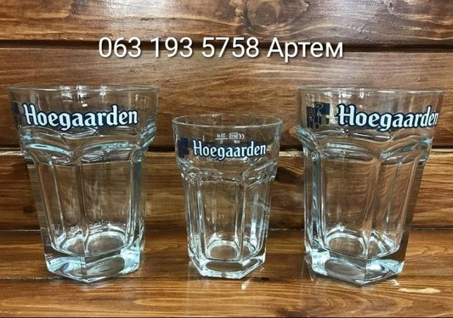 Бокалы Hoegaarden 0,5