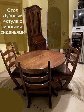 Стол и стулья из масива дуба, стильный гарнитур из Голландии.