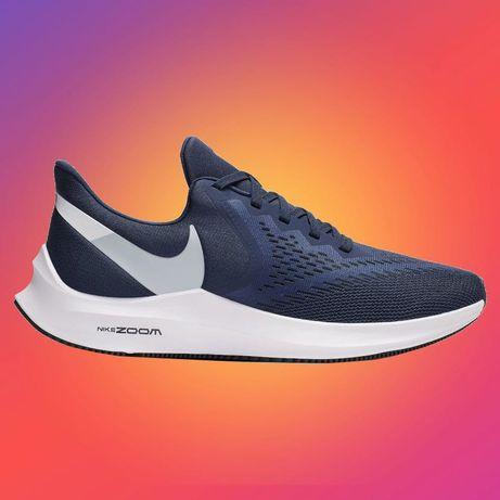Кроссовки Nike Winflo 6 оригинал для бега adidas asics pegasus 40 5