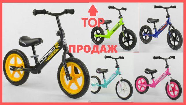 """Велобег """"Corso"""" детский беговел (стальная рама, колеса EVA 12 дюймов)"""