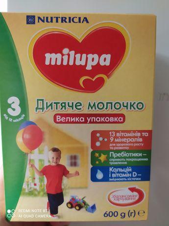 Смесь NUTRISIA  milupa 3