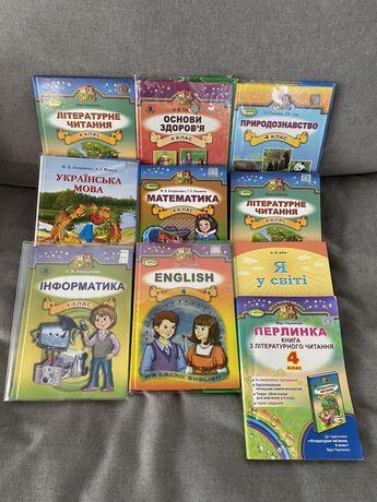 Книги 4 клас