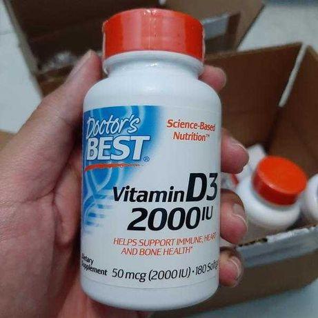 Витамин Д3 2000 МЕ витамин D3 витамин Д 3 витамин D 3
