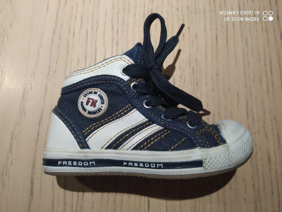 Trampki, półbuty dla chłopca Bobbi Shoes, Deichman rozm. 23 Kluczbork - image 1