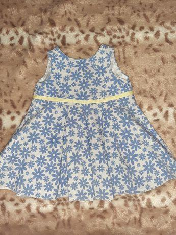Платье с подъюпником