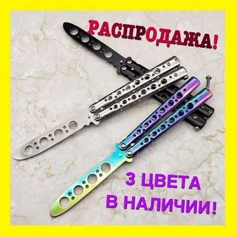 -50% Тренировочная бабочка для трюков нож Benchmade складной градиент