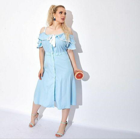 Плаття, сукня, сарафан