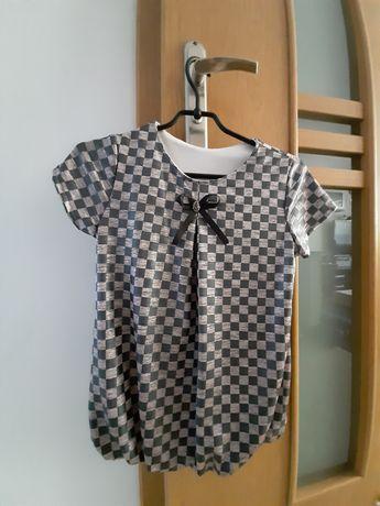 Elegancka bluzeczka dziewczęca