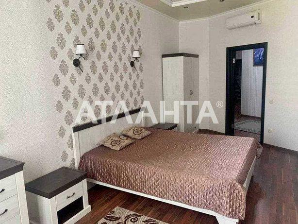 Двухкомнатная квартира с ремонтом в ЖК Альтаир-1 от СК БУДОВА!