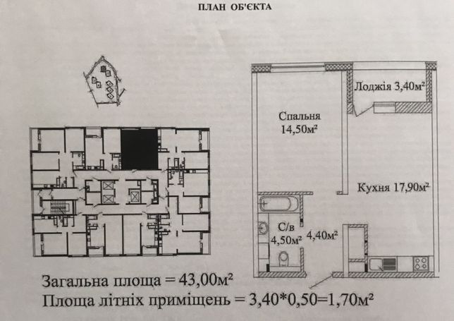 1 комн квартира Альтаир 3