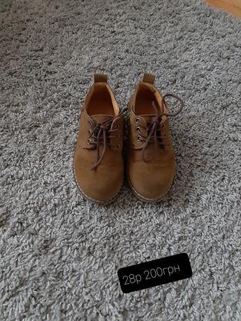 Продам,взули лише один раз