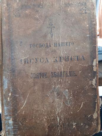 Книга старинная  1906 год