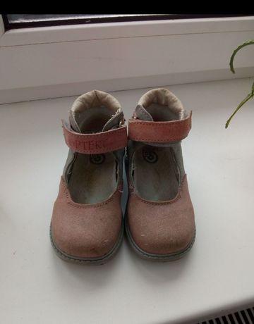 Туфли ортопедические