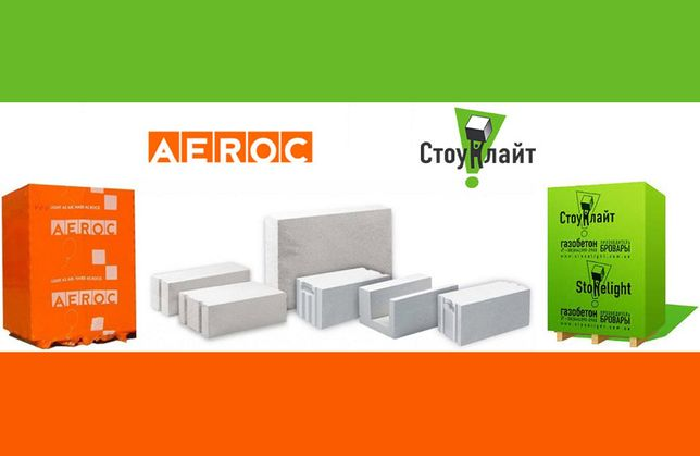 Газоблок Stonelight Aeroc с клеем и доставкой