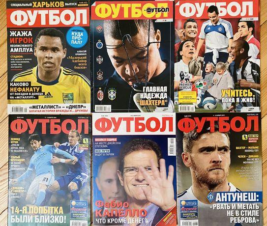 Газети, журнали Футбол