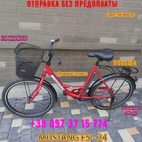 """Велосипед Городской с женской рамой Mustang F5 24"""" GD - Красный"""