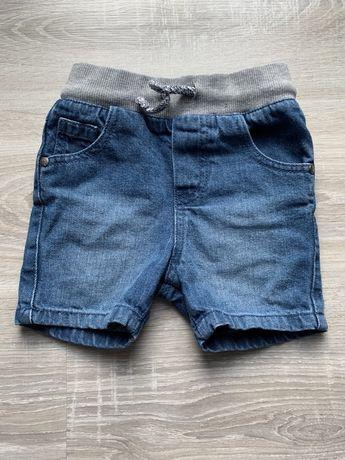 Jeansowe krótkie spodenki 18-24