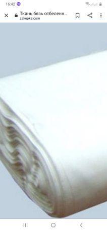 Ткань хлопчотобумажная белая