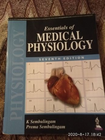 Основи медичної фізіології
