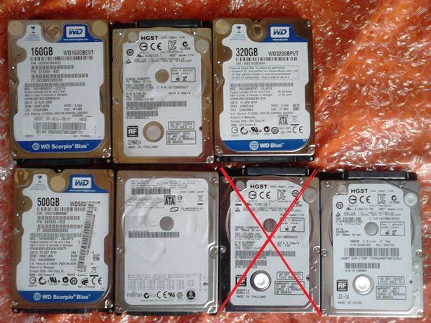 Dyski hdd 2,5 cala do laptopów, notebooków, pc