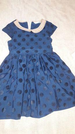 Нарядное платье, пышное платье