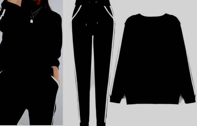 Komplet dresowy Bluza + Spodnie nowe
