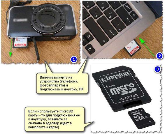 Адаптер microSd to SD (переходник) SanDisk® для карт памяти.